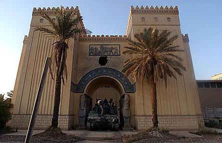 Iraagi Rahvusmuuseum