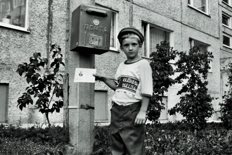 """Kaader filmist """"Disko ja tuumasõda"""" (www.forumcinemas.ee)"""