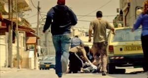 Kaader filmis Ajami. Foto: www.poff.ee
