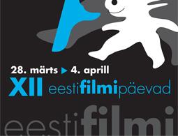 EestiFilmiPaevad