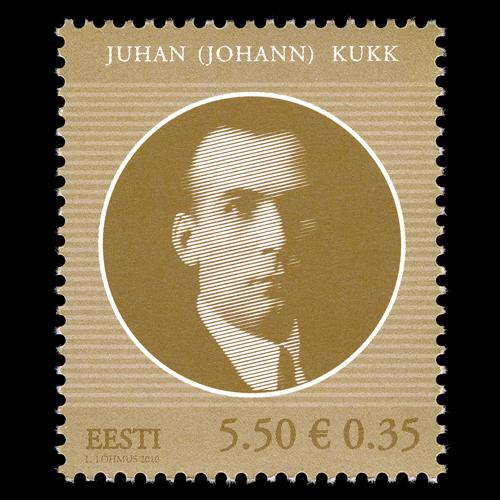 PostmarkJuhanKukk