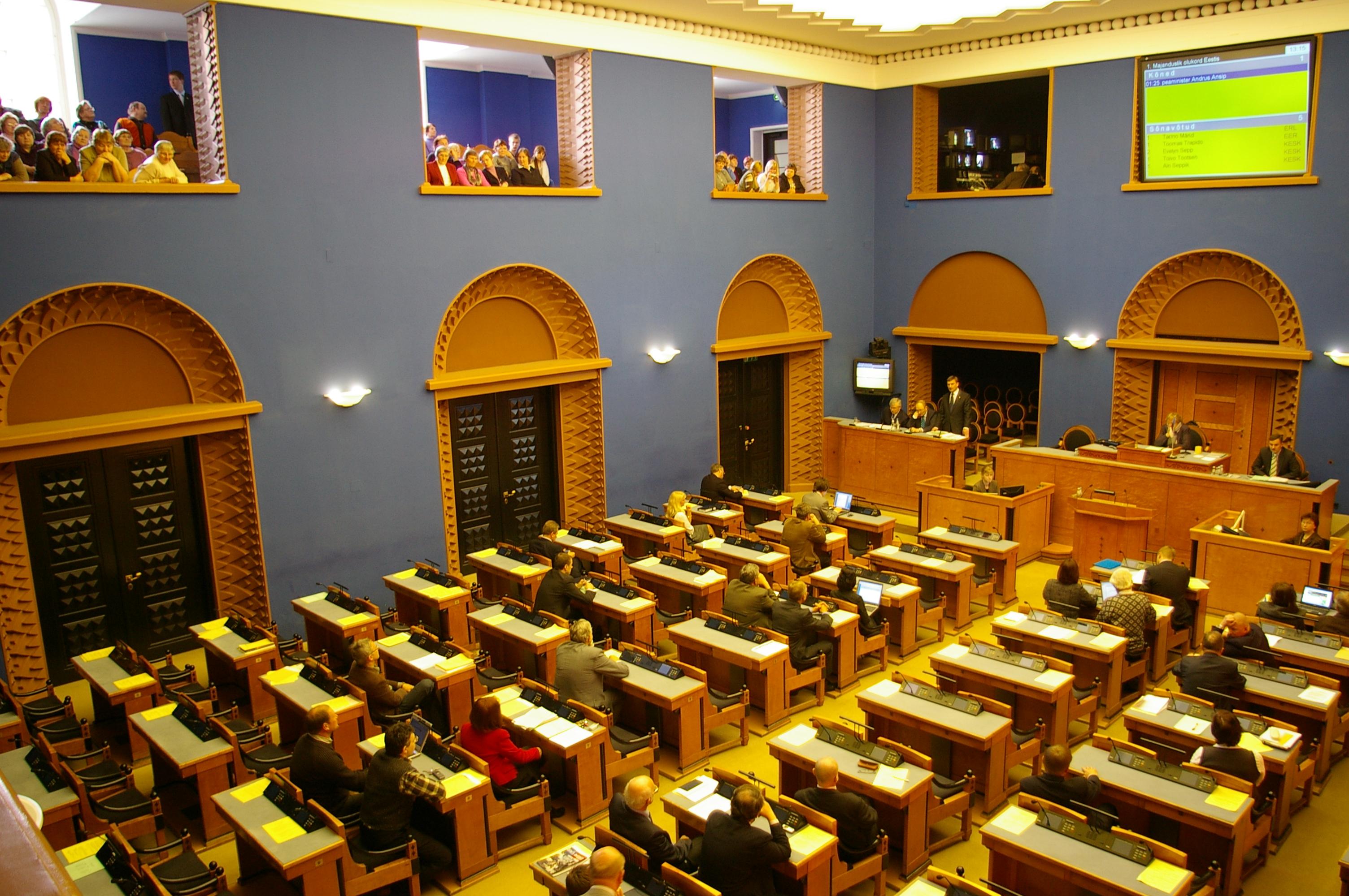 Foto: www.jogevamv.ee