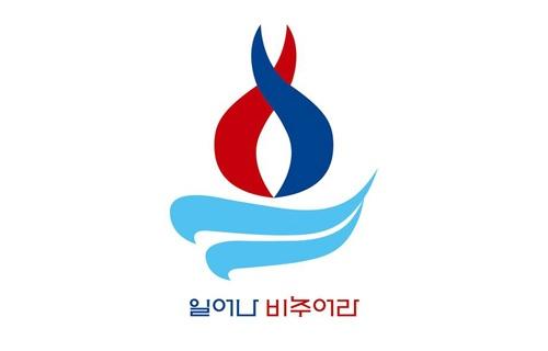 Paavst Franciscuse Korea-visiidi ametlik logo. Avaldatud: www.catholicnewsagency.com